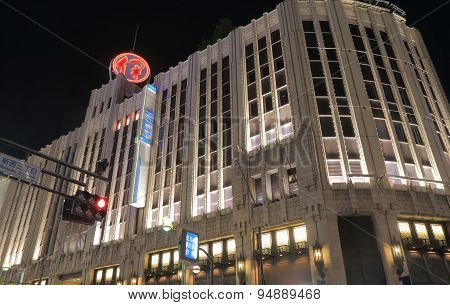 Isetan Department store Japan