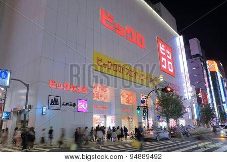 Japanese electronics shop Tokyo Japan