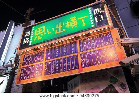 Night life back street Tokyo Japan