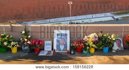 RUSSIA, MOSCOW. NOVEMBER 23, 2016 Place in Greater Moscow River bridge in Moscow, where February 27, 2015 murder of Russian politician Boris Nemtsov.
