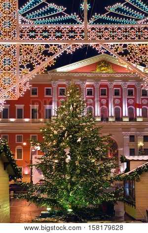 New Year and Christmas lighting decoration of the city hall. Christmas tree on the Tverskaya Square and the building of Municipality