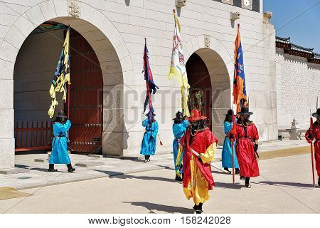 Guards At Changing Guard Ceremony Of Seoul Gyeongbokgung Palace