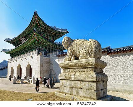 Mythological Lion Haechi Statue In Gyeongbokgung Palace In Seoul