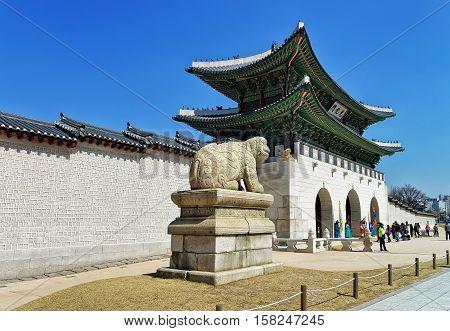 Mythological Lion Haechi Statue At Gyeongbokgung Palace In Seoul