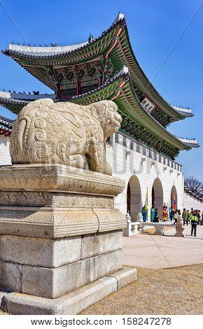 Mythological Lion Haechi Statue Near Gyeongbokgung Palace In Seoul