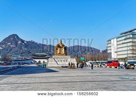 Statue Of King Sejong At Gwanghwamun Square In Seoul