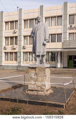 Volgograd, Russia - October 23, 2016: Monument Vi Lenin In Front Of The Krasnoarmeyskiy District Adm