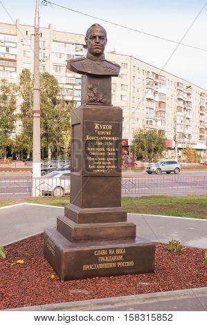 Volgograd, Russia - October 23, 2016: Zhukov Monument Near The Building Of The Sberbank Of Russia, K