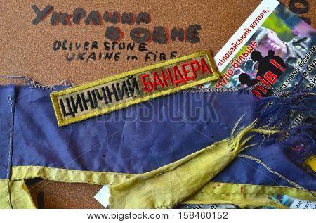 ILLUSTRATIVE EDITORIAL.Chevron of Ukrainian army.November 24,2016,Kiev, Ukraine