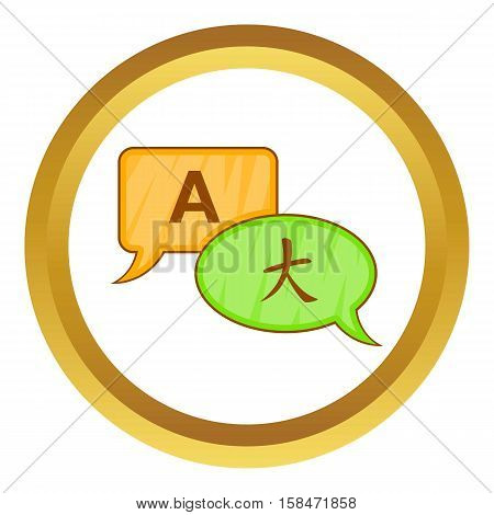 Bubble speech translation vector icon in golden circle, cartoon style isolated on white background