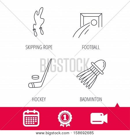 Achievement and video cam signs. Skipping rope, football and ice hockey icons. Badminton linear sign. Calendar icon. Vector