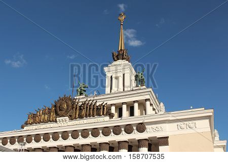 Russia, Moscow 25 May 2016, The top fragment of the pavilion 1 Central at the VDNKh ( VVC)