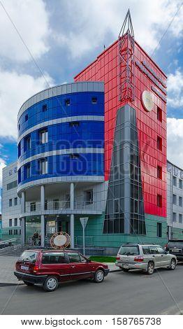 GOMEL BELARUS - APRIL 20 2016: Sport complex of Gomel Regional Management of Department of Conservation of Ministry of Internal Affairs of Republic of Belarus Telman Street Gomel