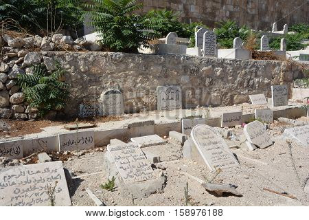 JERUSALEM ISRAEL 23 10 16: The Muslim cemetery of Bab Al-Rahma adjoins the eastern wall of the Old City. Apparently the Golden Gate Bab Al-Rahma was blocked during the 8th Century