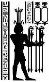Постер, плакат: Египетские иероглифы и на воздухе