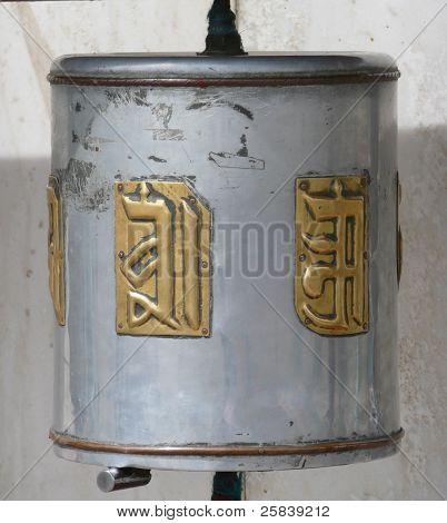 Buddhist Prayer Wheel, Mongolia