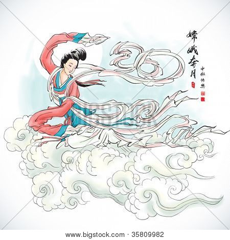 Vector Mid Autumn Festival Illustration of Chang'e, the Chinese Goddess of Moon Translation: Chang'e Galloped Away to the Moon