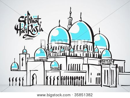 Illustration of Mosque Translation of Malay Text: Peaceful Celebration of Eid ul-Fitr, The Muslim Festival that Marks The End of Ramadan