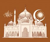 stock photo of jawi  - Hand Drawn Mosque Translation of Jawi Text - JPG