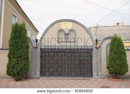 New Synagogue Metal Gates In Korosten, Ukraine