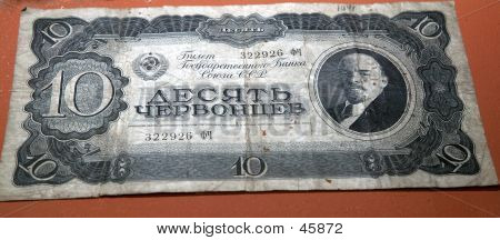 Russian Money Of Times Of Second World War.