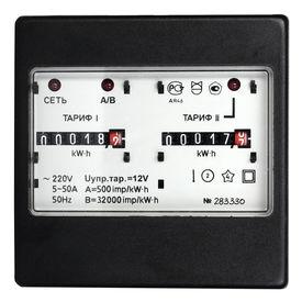 foto of tariff  - Black mechanical two - JPG