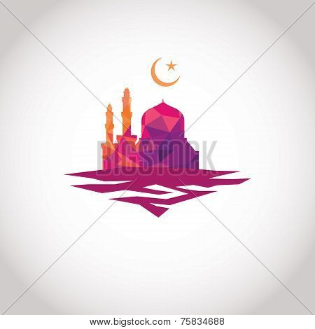 Colorful mosaic design - mosque