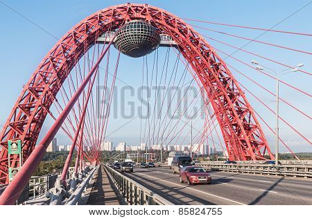 Zhivopisny Bridge Is Cable-stayed Bridge That Spans Moscow River