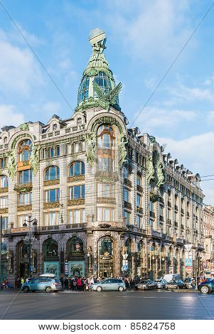 Zinger House On Nevsky Prospect In The Historic Center Of St. Petersburg