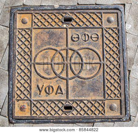 Russian Ufa State Manhole Cover