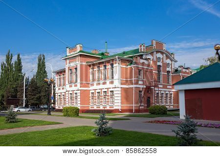 Russia. Tambov. Music School Named Rachmaninoff