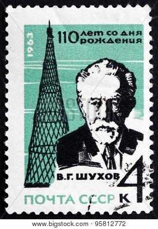 Postage Stamp Russia 1963 Vladimir Grigoryevich Shukhov, Scienti
