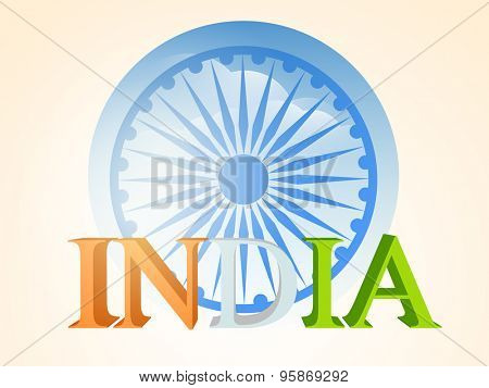 Glossy tricolor text India with Ashoka Wheel on cloudy background for Indian Independence Day celebration.