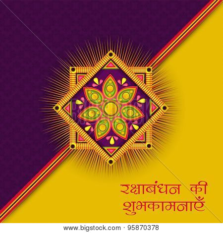 Beautiful creative rakhi with Hindi wishing text (Best Wishes of Raksha Bandhan) on purple and yellow background for Indian festival, Raksha Bandhan celebration.