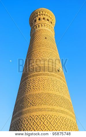 The High Minaret