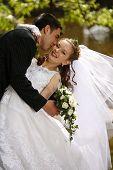 Постер, плакат: Невеста & Жених