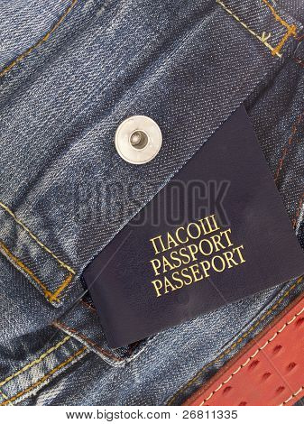 passport in the jeans pocket