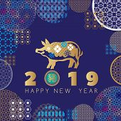 Happy Chinese New 2019 Year, Year Of The Pig. Pig  - Symbol 2019 New Year.chinese  Characters Transl poster