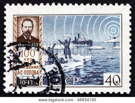 Postage Stamp Russia 1959 Alexander Stepanovich Popov, Physicist