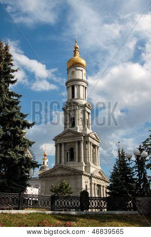 Belfry of the Assumption Cathedral in Kharkiv, Ukraine