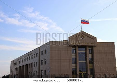 VELIKY NOVGOROD, RUSSIA - JULY 08: Building of the Arbitration Court of the Novgorod Region of the R