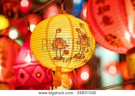 Close-up Colorful International Lanterns