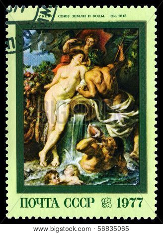 Vintage  Postage Stamp.  Alliance Of Water And Earth  By Rubens.