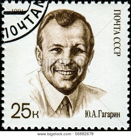 USSR- CIRCA 1991: A stamp printed in the USSR shows shows cosmonaut Yuri Gagarin, one stamp from a series, circa 1991.