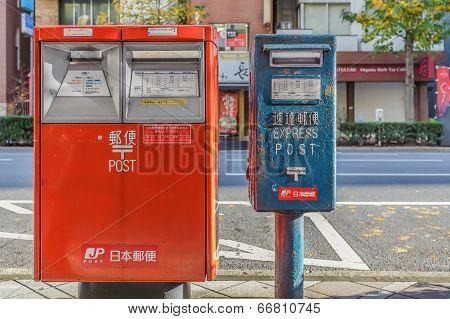 Japanese Post Service