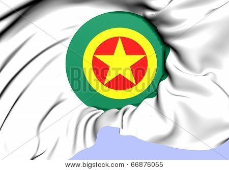 Roundel Of Ethiopia