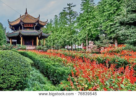 Chengdu, China - September 18, 2014: Garden of the Qingyang Gong taoist temple  in Chengdu Sichuan China