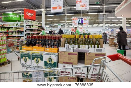 Interior Of The Hypermarket Karusel. One Of Largest Retailer In Russia