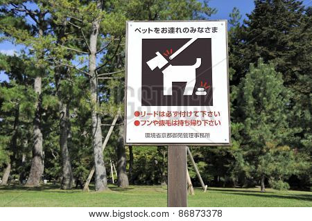 Sign In Japanese Park