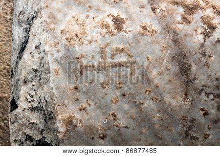 Ancient stone background